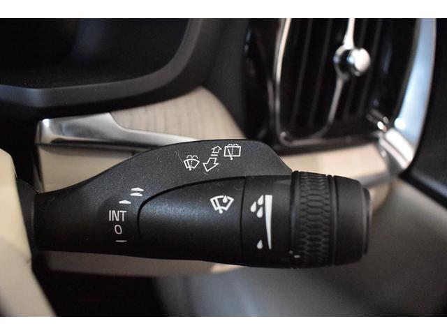 クロスカントリー T5 AWD プロ ブロンドファインナッパレザー シートヒーター ベンチレーション マッサージ機能 19AW ハーマンカードン 純正ナビ TV ETC 全車速追従機能付きクルーズコントロール(37枚目)