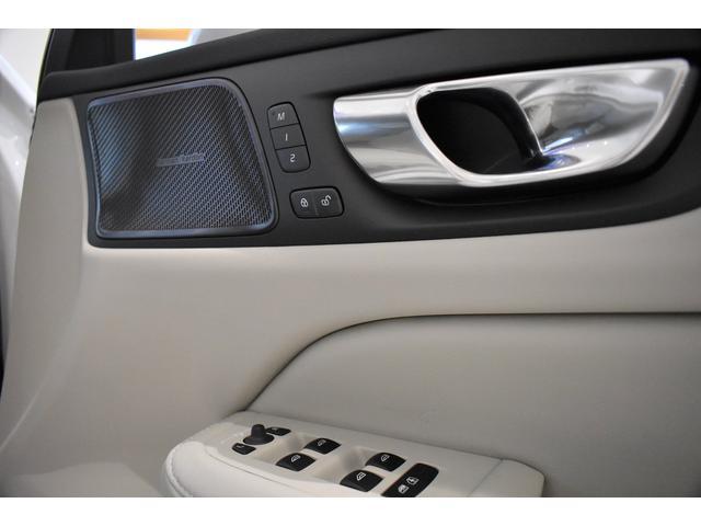 クロスカントリー T5 AWD プロ ブロンドファインナッパレザー シートヒーター ベンチレーション マッサージ機能 19AW ハーマンカードン 純正ナビ TV ETC 全車速追従機能付きクルーズコントロール(39枚目)