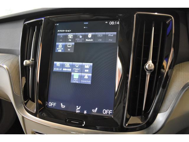 クロスカントリー T5 AWD プロ ブロンドファインナッパレザー シートヒーター ベンチレーション マッサージ機能 19AW ハーマンカードン 純正ナビ TV ETC 全車速追従機能付きクルーズコントロール(40枚目)