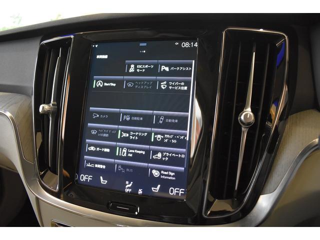 クロスカントリー T5 AWD プロ ブロンドファインナッパレザー シートヒーター ベンチレーション マッサージ機能 19AW ハーマンカードン 純正ナビ TV ETC 全車速追従機能付きクルーズコントロール(41枚目)