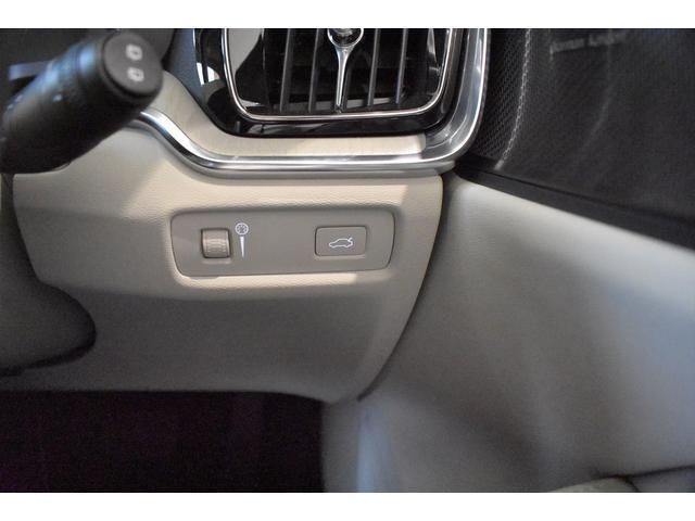クロスカントリー T5 AWD プロ ブロンドファインナッパレザー シートヒーター ベンチレーション マッサージ機能 19AW ハーマンカードン 純正ナビ TV ETC 全車速追従機能付きクルーズコントロール(44枚目)