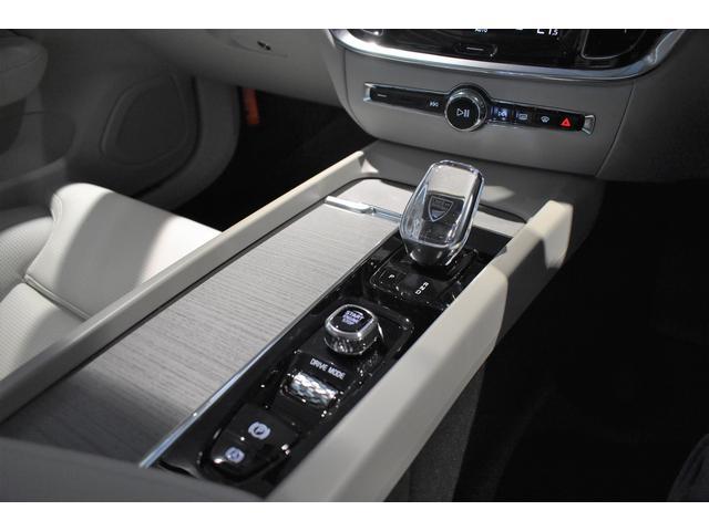 B5 インスクリプション サンルーフ B&W 5スポーク19AW テイラードダッシュボード クライメートパッケージ ブロンドファインナッパレザー ベンチレーション マッサージ機能 シートヒーター 純正ナビ TV ETC ACC(17枚目)