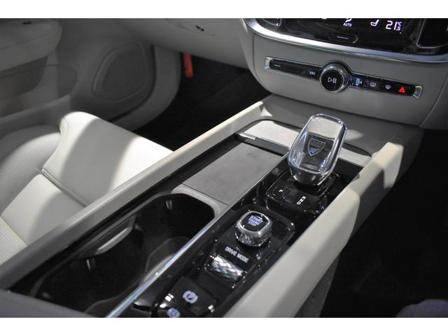 B5 インスクリプション サンルーフ B&W 5スポーク19AW テイラードダッシュボード クライメートパッケージ ブロンドファインナッパレザー ベンチレーション マッサージ機能 シートヒーター 純正ナビ TV ETC ACC(18枚目)