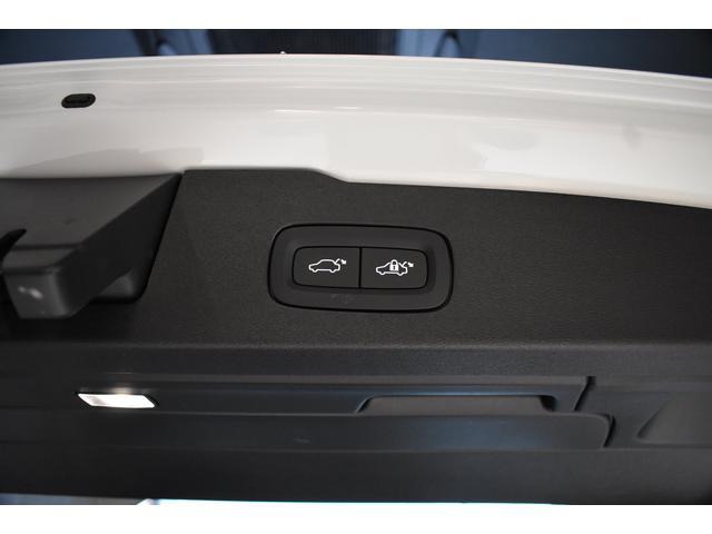 B5 インスクリプション サンルーフ B&W 5スポーク19AW テイラードダッシュボード クライメートパッケージ ブロンドファインナッパレザー ベンチレーション マッサージ機能 シートヒーター 純正ナビ TV ETC ACC(27枚目)