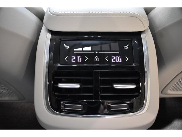 B5 インスクリプション サンルーフ B&W 5スポーク19AW テイラードダッシュボード クライメートパッケージ ブロンドファインナッパレザー ベンチレーション マッサージ機能 シートヒーター 純正ナビ TV ETC ACC(29枚目)