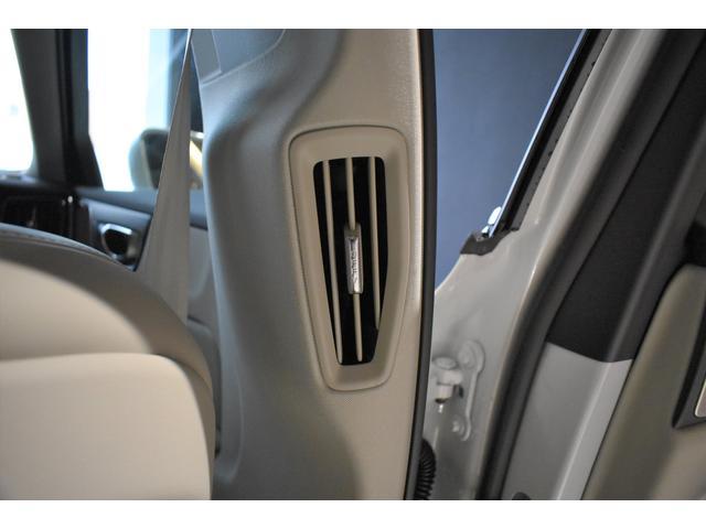B5 インスクリプション サンルーフ B&W 5スポーク19AW テイラードダッシュボード クライメートパッケージ ブロンドファインナッパレザー ベンチレーション マッサージ機能 シートヒーター 純正ナビ TV ETC ACC(30枚目)