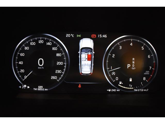 B5 インスクリプション サンルーフ B&W 5スポーク19AW テイラードダッシュボード クライメートパッケージ ブロンドファインナッパレザー ベンチレーション マッサージ機能 シートヒーター 純正ナビ TV ETC ACC(35枚目)