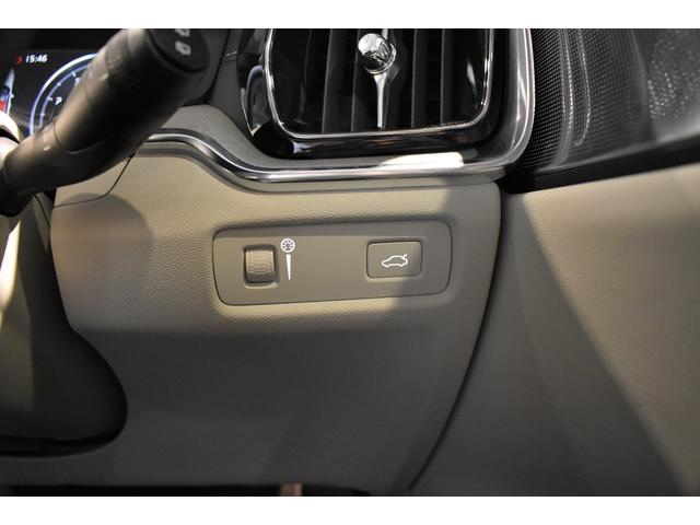 B5 インスクリプション サンルーフ B&W 5スポーク19AW テイラードダッシュボード クライメートパッケージ ブロンドファインナッパレザー ベンチレーション マッサージ機能 シートヒーター 純正ナビ TV ETC ACC(38枚目)