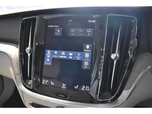 B5 インスクリプション サンルーフ B&W 5スポーク19AW テイラードダッシュボード クライメートパッケージ ブロンドファインナッパレザー ベンチレーション マッサージ機能 シートヒーター 純正ナビ TV ETC ACC(41枚目)