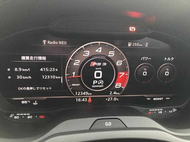 「アウディ」「アウディ RS3」「セダン」「愛知県」の中古車10