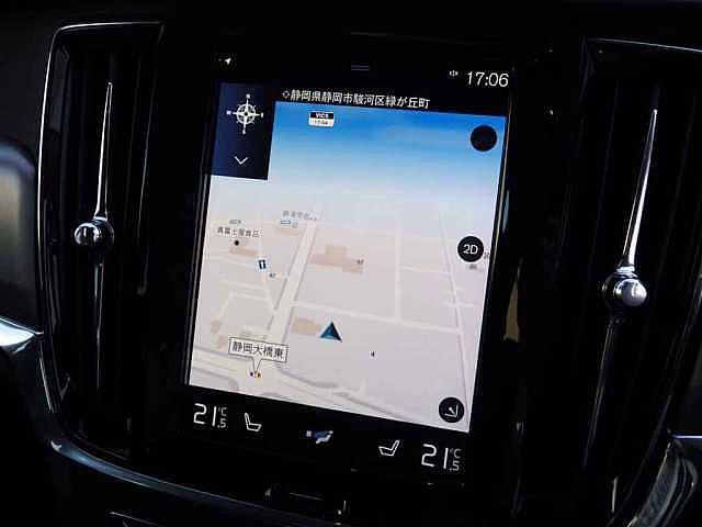 T5 モメンタム 黒革 追従C パイロットA ワンオーナー車(19枚目)