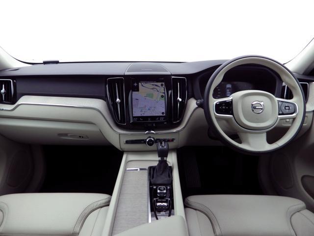 D4 AWDインスクリプション パノラマSR ワンオーナー車(15枚目)
