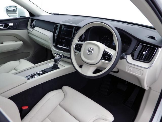 D4 AWDインスクリプション パノラマSR ワンオーナー車(18枚目)