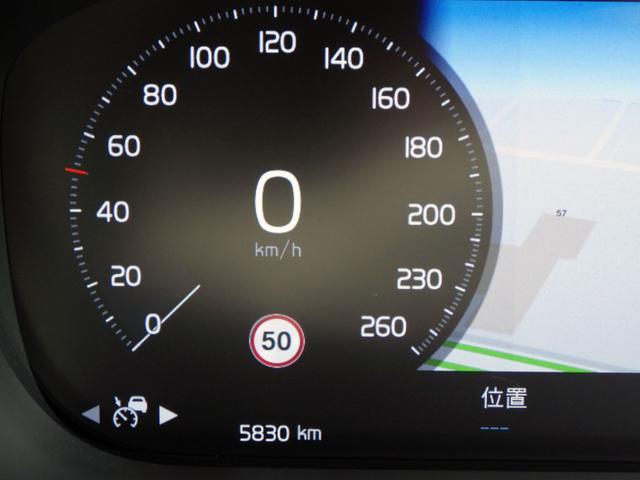 D4 AWDインスクリプション パノラマSR ワンオーナー車(19枚目)