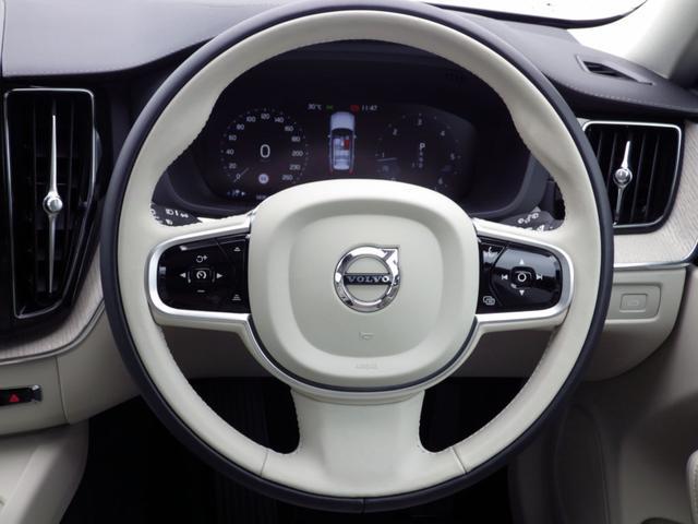 D4 AWDインスクリプション パノラマSR ワンオーナー車(20枚目)