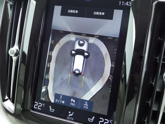 D4 AWDインスクリプション パノラマSR ワンオーナー車(22枚目)