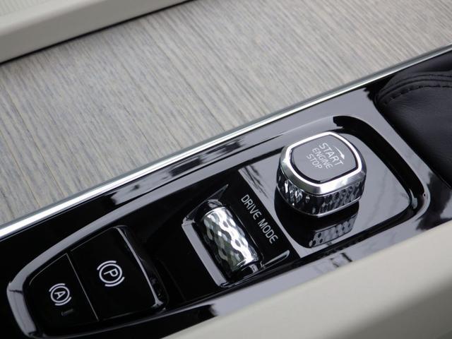 D4 AWDインスクリプション パノラマSR ワンオーナー車(27枚目)