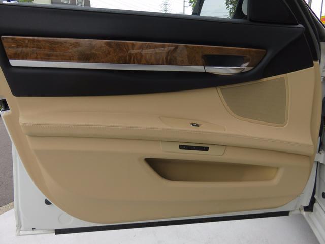 BMW BMW 750i アルピナ仕様 サンルーフ ベージュ革 OP21AW