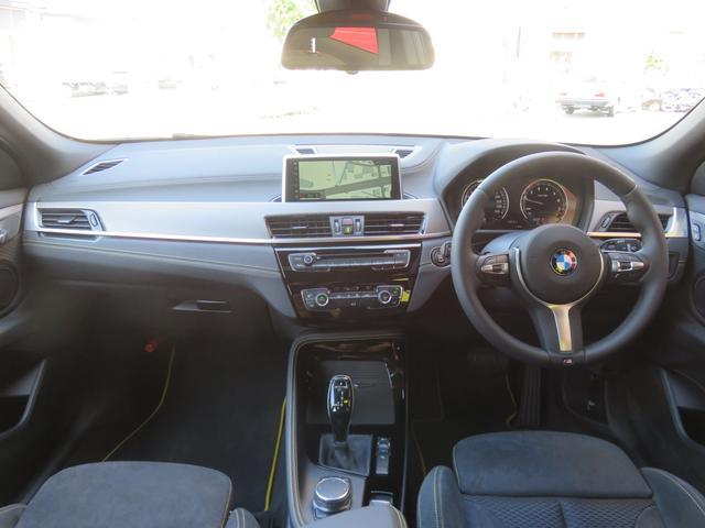sDrive 18i MスポーツX 新車保証 SR 19AW(4枚目)