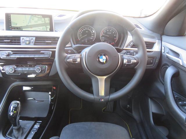 sDrive 18i MスポーツX 新車保証 SR 19AW(5枚目)