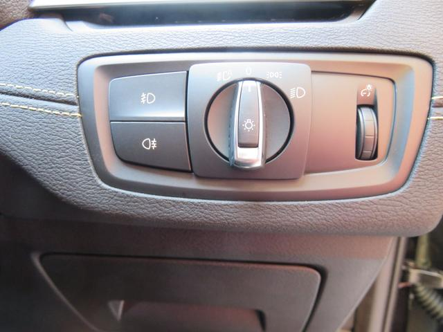 sDrive 18i MスポーツX 新車保証 SR 19AW(8枚目)