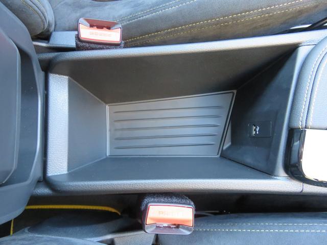 sDrive 18i MスポーツX 新車保証 SR 19AW(15枚目)