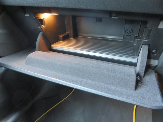 sDrive 18i MスポーツX 新車保証 SR 19AW(16枚目)