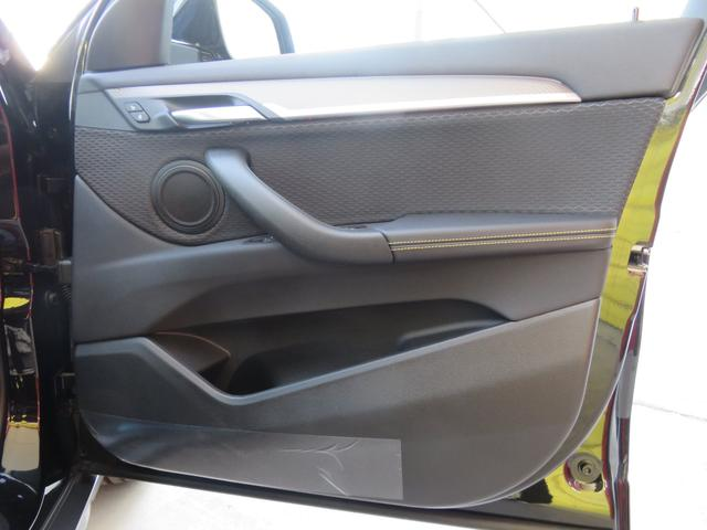 sDrive 18i MスポーツX 新車保証 SR 19AW(17枚目)