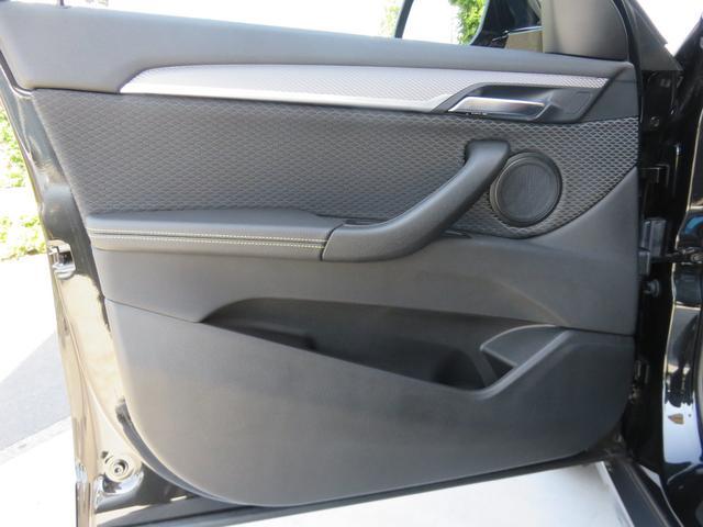 sDrive 18i MスポーツX 新車保証 SR 19AW(18枚目)