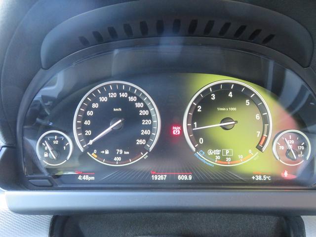 640iクーペ Mスポーツ 白革シート KW車高調 20AW(14枚目)