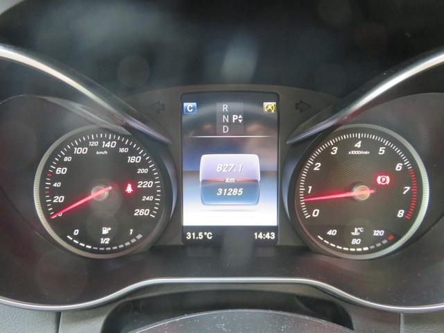 C200ステーションワゴン スポーツ 赤革 20AW LED(16枚目)