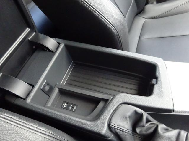 320d Mスポーツ 後期モデル ローダウン 純正19インチAW LEDヘッドライト 黒革シート シートヒーター インテリジェントセーフティ 純正ナビ バックカメラ(17枚目)