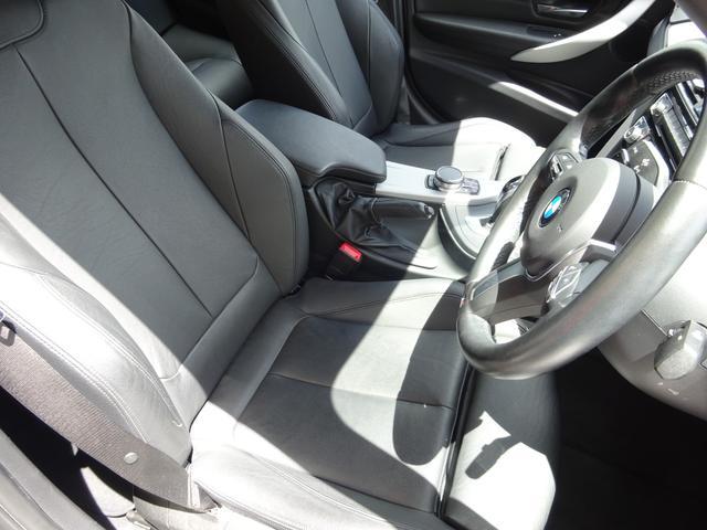 320d Mスポーツ 後期モデル ローダウン 純正19インチAW LEDヘッドライト 黒革シート シートヒーター インテリジェントセーフティ 純正ナビ バックカメラ(24枚目)