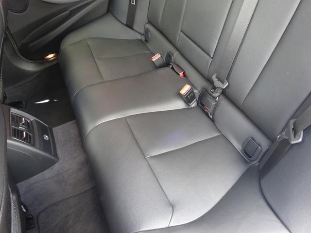 320d Mスポーツ 後期モデル ローダウン 純正19インチAW LEDヘッドライト 黒革シート シートヒーター インテリジェントセーフティ 純正ナビ バックカメラ(27枚目)
