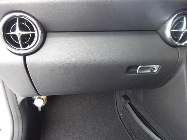 SLK200 AMGスポーツパッケージ・マジックスカイコントロールパノラミックバリオルーフ・レーダーセーフティパッケージ・バックカメラ・ブラックレザーシート・18AW・純正ナビ&TV(29枚目)
