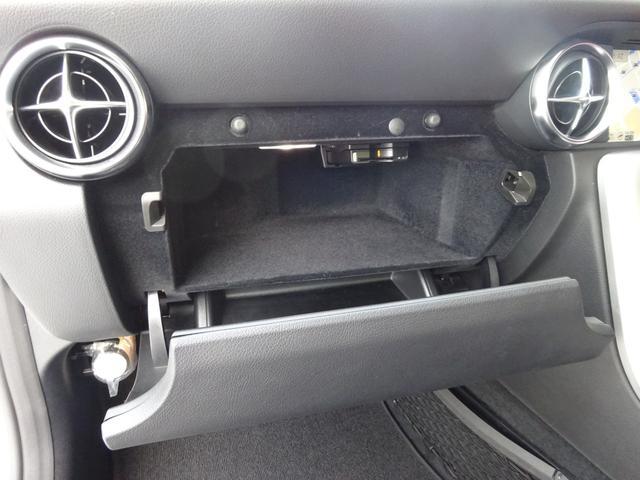 SLK200 AMGスポーツパッケージ・マジックスカイコントロールパノラミックバリオルーフ・レーダーセーフティパッケージ・バックカメラ・ブラックレザーシート・18AW・純正ナビ&TV(30枚目)