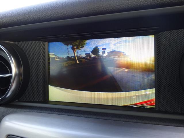 SLK200 AMGスポーツパッケージ・マジックスカイコントロールパノラミックバリオルーフ・レーダーセーフティパッケージ・バックカメラ・ブラックレザーシート・18AW・純正ナビ&TV(31枚目)
