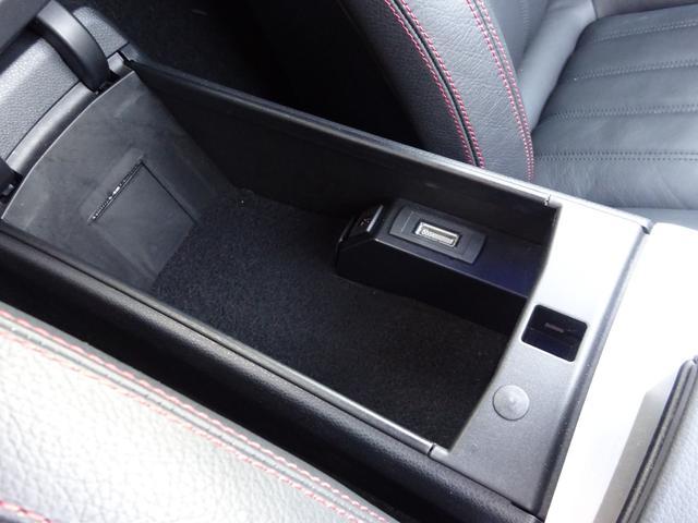 SLK200 AMGスポーツパッケージ・マジックスカイコントロールパノラミックバリオルーフ・レーダーセーフティパッケージ・バックカメラ・ブラックレザーシート・18AW・純正ナビ&TV(37枚目)