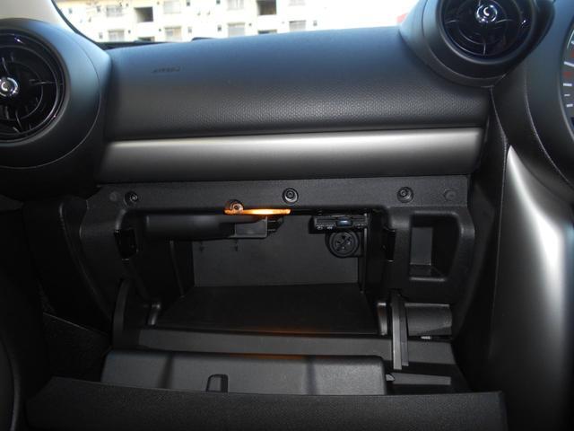 クーパーD クロスオーバー MINTパッケージ 1オーナー車(16枚目)