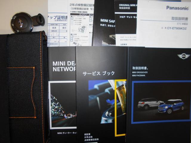 クーパーD クロスオーバー オール4 ブラックデザインPKG(40枚目)