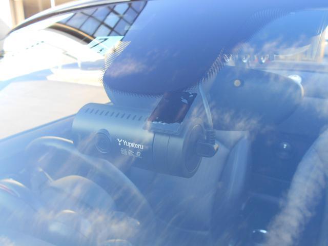 クーパーS ロードスター HDDナビ レーダー探知機 ETC 禁煙車 フルセグTV ドライブレコーダー 純正17AW ブラックレザーシート シートヒーター クロームラインインテリア ブラックヘッドライト PDC ミッドナイトブラックボディ ホワイトターンシグナル(17枚目)