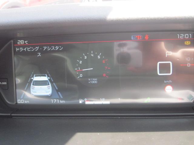 元試乗車 純正ナビ&前方ドライブレコーダー付 正規認定中古車(14枚目)