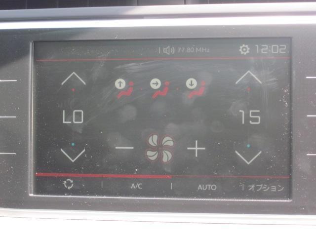 元試乗車 純正ナビ&前方ドライブレコーダー付 正規認定中古車(15枚目)