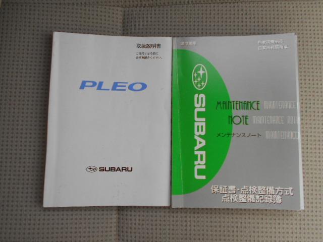 スバル プレオ Fリミテッド エアバック ABS キーレス 社外CD