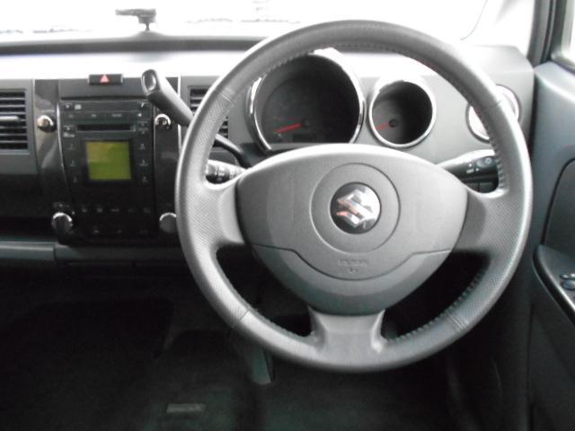 スティングレーT Wエアバック ABS スマートキー(13枚目)