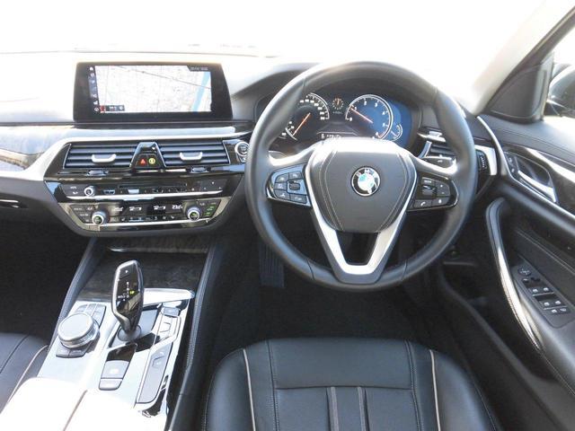 523d Luxury(4枚目)