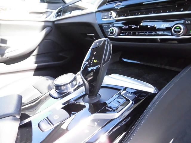 523d Luxury(8枚目)