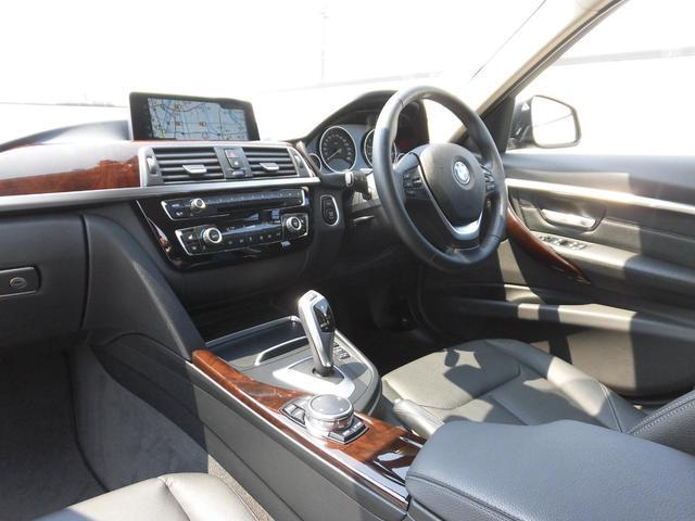 318i Luxury(3枚目)