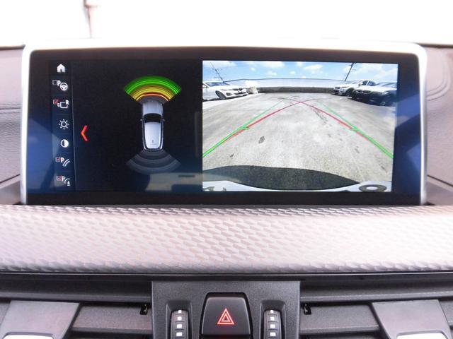 sDrive 18i M sport X(7枚目)