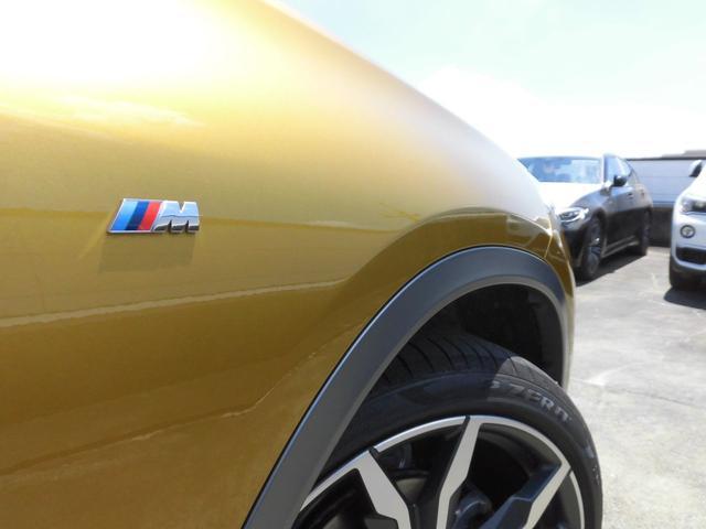 sDrive 18i M sport X(18枚目)